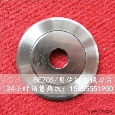 BEZOS MT-130 压切刀架 气压分切刀架 气动分切机刀架 气压分切刀 压切刀 无纺布分切刀