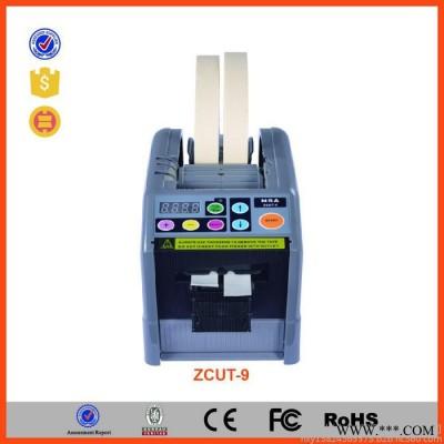 ZCUT-9 NSA品牌 厂商直销 自动胶纸机 胶纸机 胶带机 胶纸分切机 最宽可切60mm 稳定精