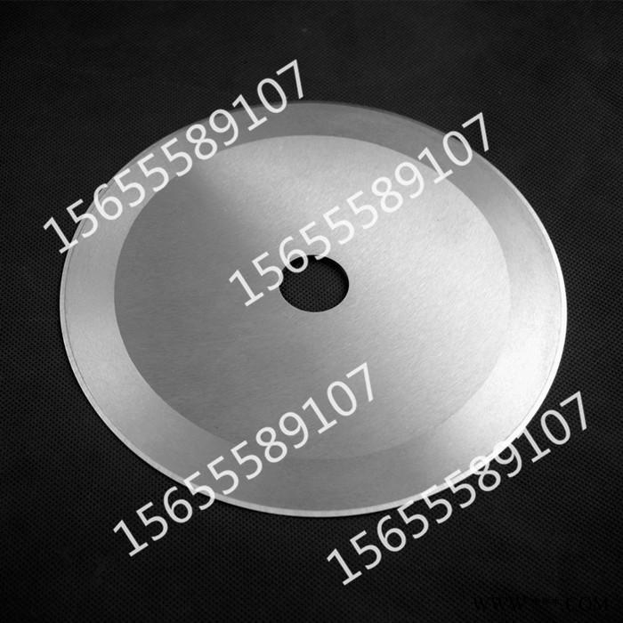 分切圆刀片;切纸管平圆刀片;切布圆刀片;分条机刀片;胶带分切机刀