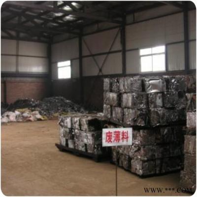 广州恰聚再生资源回收 广州废铝高价回收