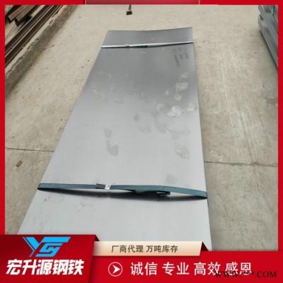 现货供应冷轧板 冷板 spcc冷轧板 冷轧钢板 冷轧铁板 可定尺开平