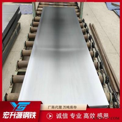 厂家现货批发宝钢冷轧板 SPCC冷轧板 **冷轧板加工