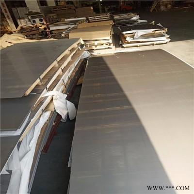 供应冷轧不锈钢板 304白钢板 201不锈钢薄板