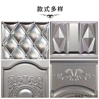 福建防盗门装饰花纹板 冷轧门板 镀锌板 门面压花