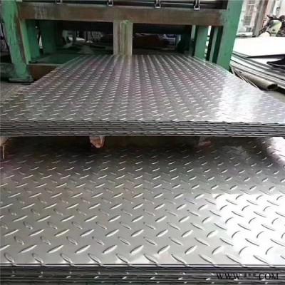 天津409L不锈铁板 冷轧不锈钢板 SUS630不锈铁板