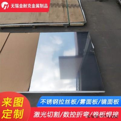 冷轧不锈钢板 430不锈钢板价格