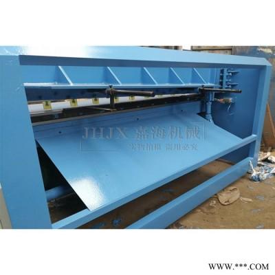 嘉海 Q11-1.5*1300剪板机 白铁皮电动剪板机 1.3 1.6米薄板裁板机