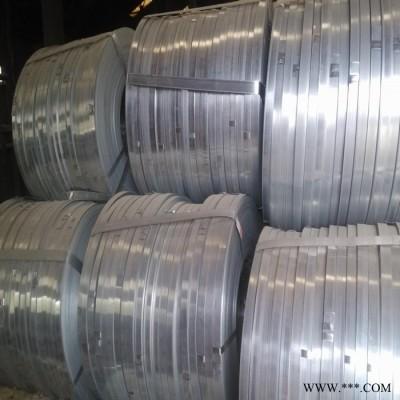 振明现货供应冷轧电缆钢带25mm波纹管钢带可加工定制