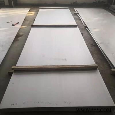 太联宝 不锈钢板,不锈钢价格, 拉丝不锈钢板,1冷轧不锈钢板,301s不锈钢板,镜面不锈钢板,批发零售,24小时发货