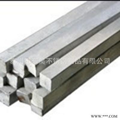 304不锈钢扁钢 现货 冷轧201不锈钢扁条 316L不锈钢扁条