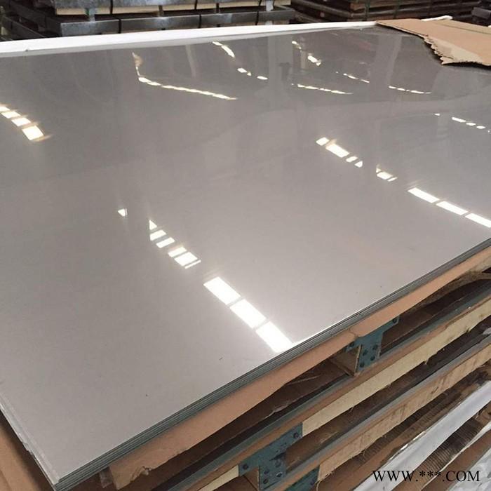 苏州现货销售 316L不锈钢板 冷轧2B面 规格齐全 可镜面拉丝贴