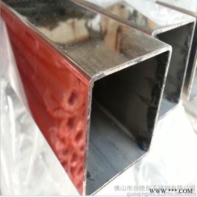 sus304不锈钢方矩管40*100*2.5mm不锈钢薄壁矩形钢管 冷轧方管价格