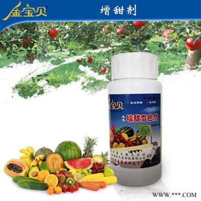 金宝贝增甜着色剂帮您解决果蔬裂果的问题