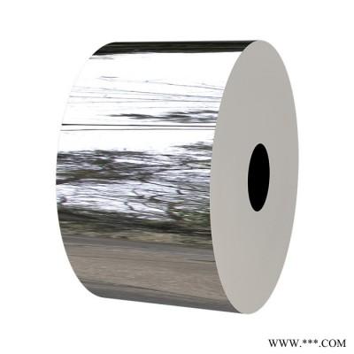 宏旺 供应304不锈钢卷 热轧不锈钢卷 冷轧不锈钢卷库存充足  欢迎咨询