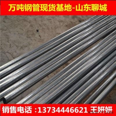 冷轧精密无缝管33*2 定做40cr精密钢管 35*3非标合金钢管切割零售