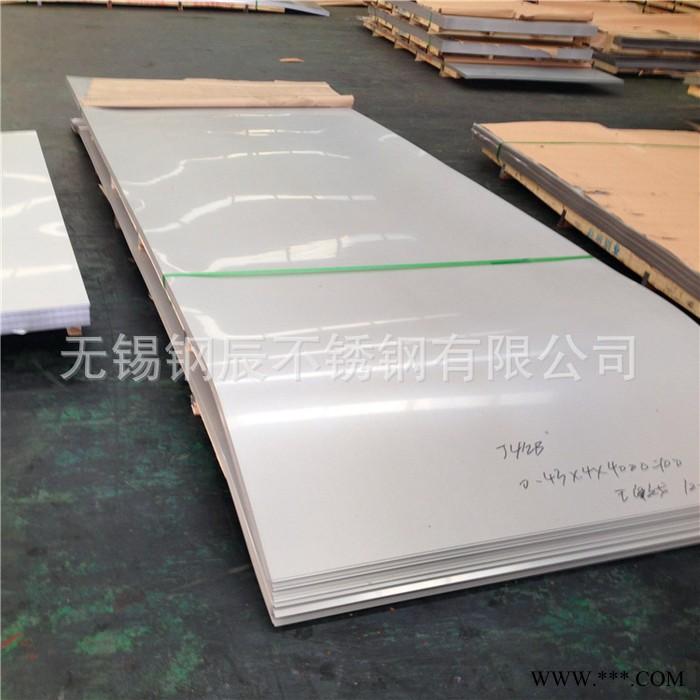 直销420J2不锈铁板 进口420J2不锈铁板价格 420J2冷轧不锈铁