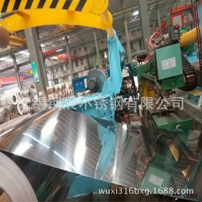 现货201冷轧钢带分条 厚度0.15mm 0.2mm 0.25mm 0.3mm硬态钢带