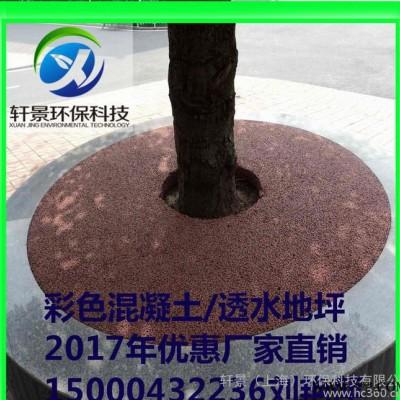 轩景提供全天然无污染的原材料:面层凝胶增强剂/着色剂