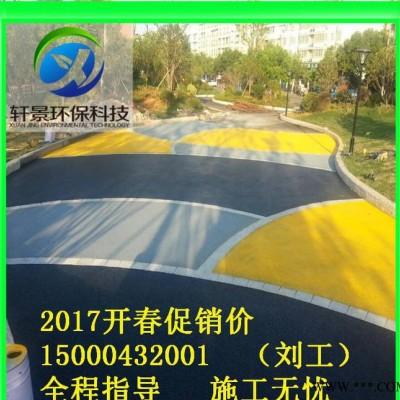 黑龙江齐齐哈尔市(增强剂,密封剂,着色剂)原材料工厂直销