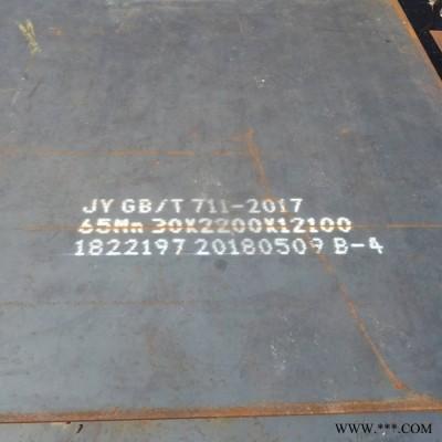 敬业65Mn弹簧钢板 鞍钢65Mn热轧板 60si2mn刃具钢 现货销售 冷轧板