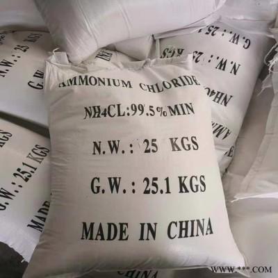 宏伟氯化铵工业级含量99.5电镀用氯化铵