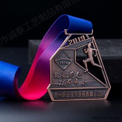 双色电镀奖牌,磨砂金色挂牌,深圳奖章厂