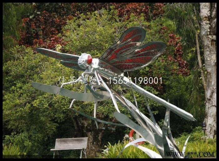 武汉公园蜻蜓雕塑   电镀不锈钢雕塑厂家