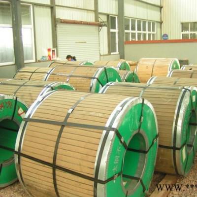 供应玹澈电镀锌板 不锈钢材