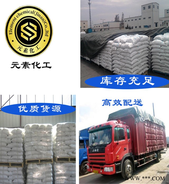 【硫酸镍】现货供应电镀级硫酸镍 国标工业级 ** 高质量 国标工业级硫酸镍批发零售