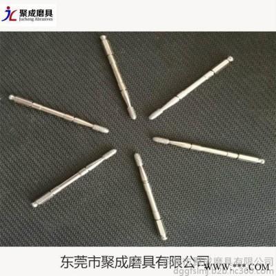 聚成专业生产各种规格磨头,电镀指甲磨头、金属磨头**
