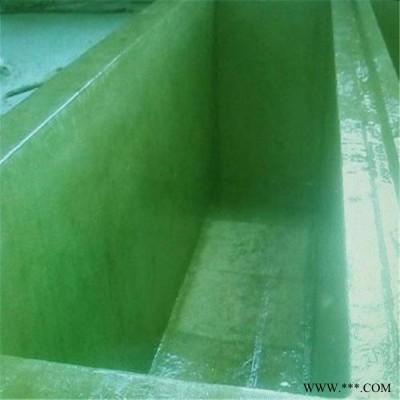 上纬防腐涂料 电镀池防腐 混凝土水池防腐FRP衬里定制施工
