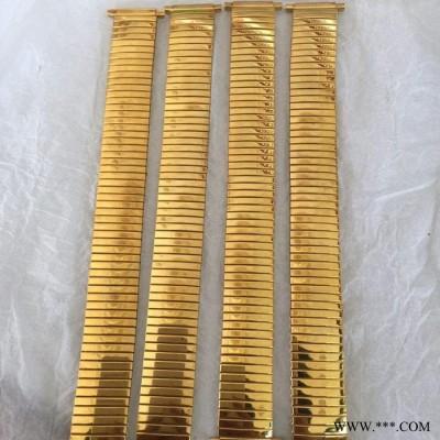 金阳金属定制电镀按键 塑胶电镀件
