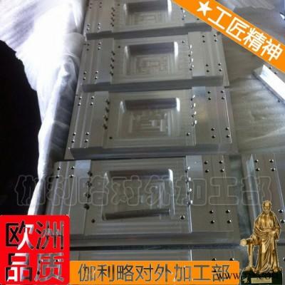 模具电镀硬铬加工 花盆模具 水泥护栏模具厂家 普通模具 优良