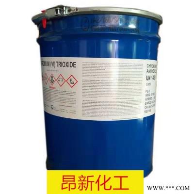 铬酸酐 电镀级铬酸酐 **三氧化铬 现货供应 量大从优