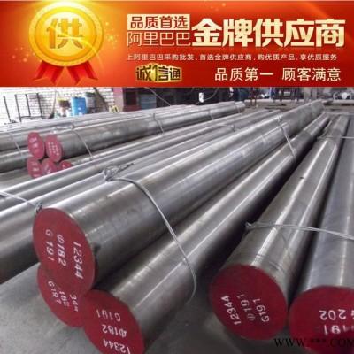 集田专业供应6Cr4W3Mo2VNb冷作模具钢 用于制造冷挤压模具和冷镦模具