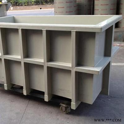三塑 电镀槽,PP水洗槽,PP电镀槽焊接,代客加工PP电镀槽,PP塑料电镀槽焊接加工,PP槽价格,PP槽焊接