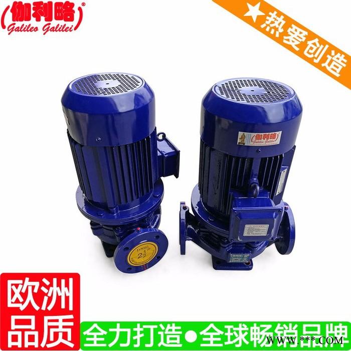 普通水泵功率 便拆式卧式离心泵 电泳漆循环立式泵 伽柒