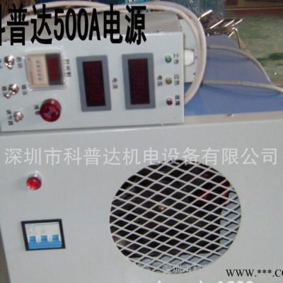 电镀污水设备、环保电镀污水设备、铝合金氧化厂污水设备