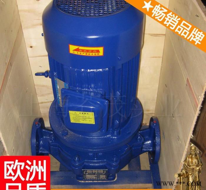 管道立式离心泵 220v管道泵 电泳漆循环立式泵 ISG秦