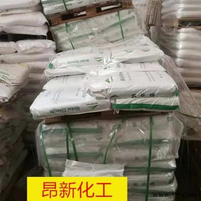 氯化镍 金川氯化镍 电镀助剂 现货供应 量大从优