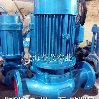 多级化工泵 电镀化工泵 IHG50-125A 美观