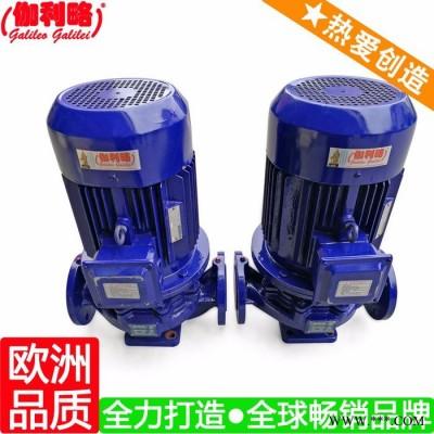 化工泵厂商 ihg150-315 电镀化工泵 伽玖