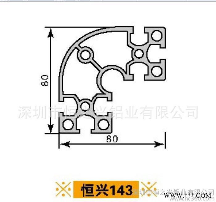 深圳**国标电泳铝型材HZX-143