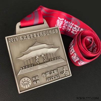 电镀24k金奖牌,运动会奖牌,纪念奖章