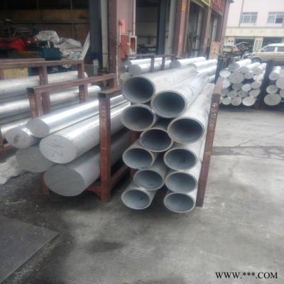 粤森**:5052电泳铝管 切割机铝管 无缝精抽铝管 铝管生产厂家