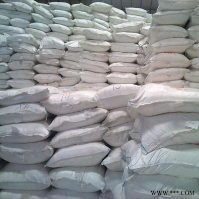 亚硫酸氢钠 工业级 含量65.6% 处理含铬水 电镀添加剂 漂白防腐剂