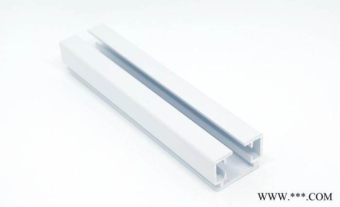 电动窗帘配件尚飞轨道杜亚S型电泳导轨开合帘轨道壁厚2.2mm