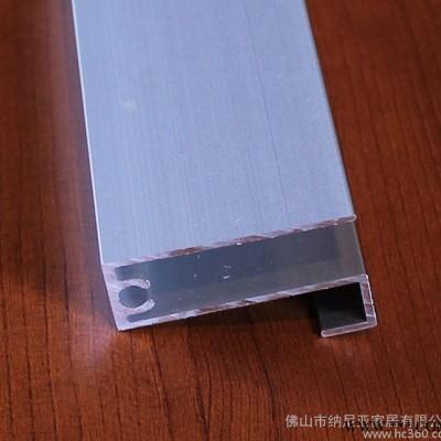 佛山生产衣柜推拉门配套铝型材 电泳银白 平移门边框铝材