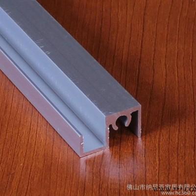佛山生产批发衣柜推拉门配套铝型材 电泳银白 平移门边框铝材