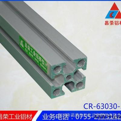 电泳机架铝材 30*30 高质量加厚型 流水线必备材料